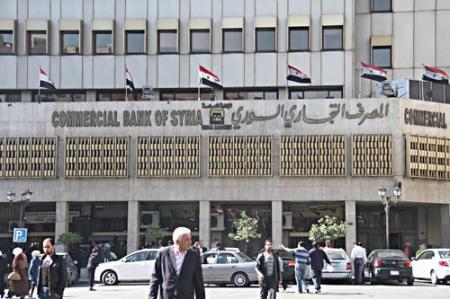 التجاري يرفع سقف فتح حسابات الودائع لأجل بالليرات السورية إلى 50 مليونا