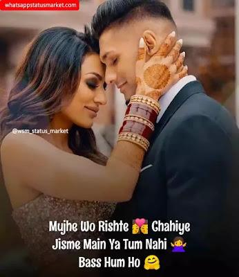 couple shayri images