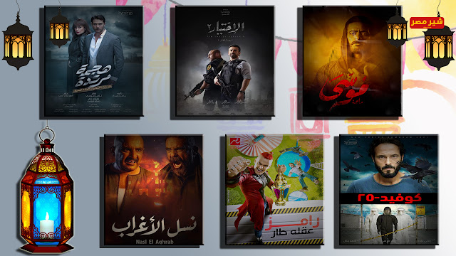 أفضل موقعين لمشاهدة وتحميل مسلسلات رمضان بدون اعلانات منبثقه