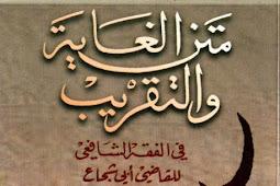 Download Kitab Matan Ghayah wa Taqrib Karangan Abi Syuja (PDF)