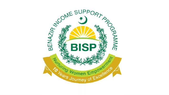 Jobs in Benazir Income Support Program Govt of Pakistan