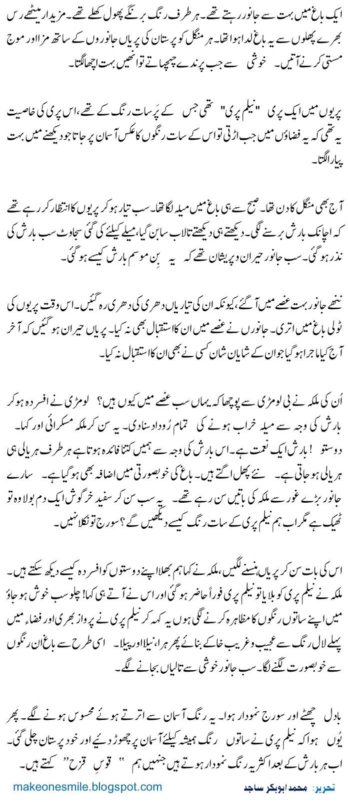 cartoon cinderella story in urdu | cartoonxcartoon com