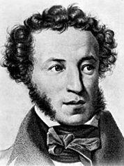 Александар Пушкин | МАНАСТИР НА КАЗБЕКУ