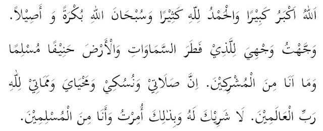 Doa Iftitah rumi, maksud doa iftitah, maksud doa iftitah, doa iftitah dan artinya, doa iftitah pendek, doa iftitah dalam rumi, terjemahan doa iftitah