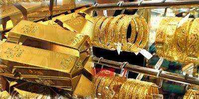غرام الذهب اليزم