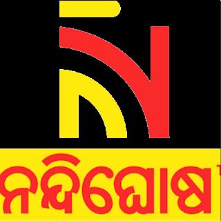 Nandighosha TV official png logo