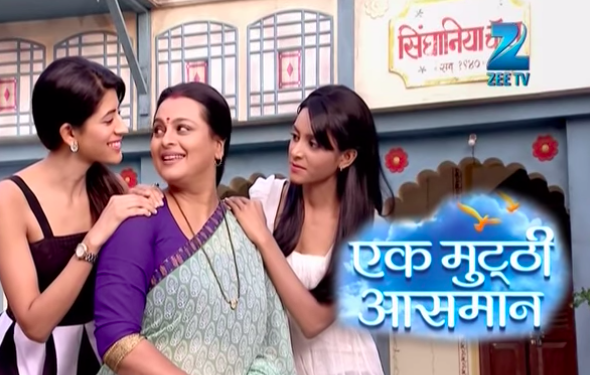 Ek Mutthi Aasmaan Serial Songs Download | Zee TV - Indian