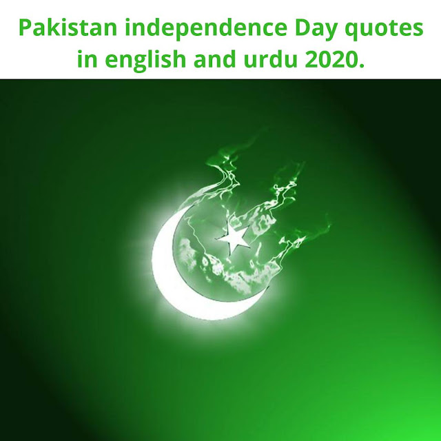 Pakistan Independence Day Quotes in English and Urdu 2020