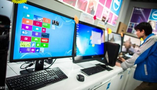 تحذير لمستخدمي الويندوز خطر يهدد ملايين حواسيب ويندوز