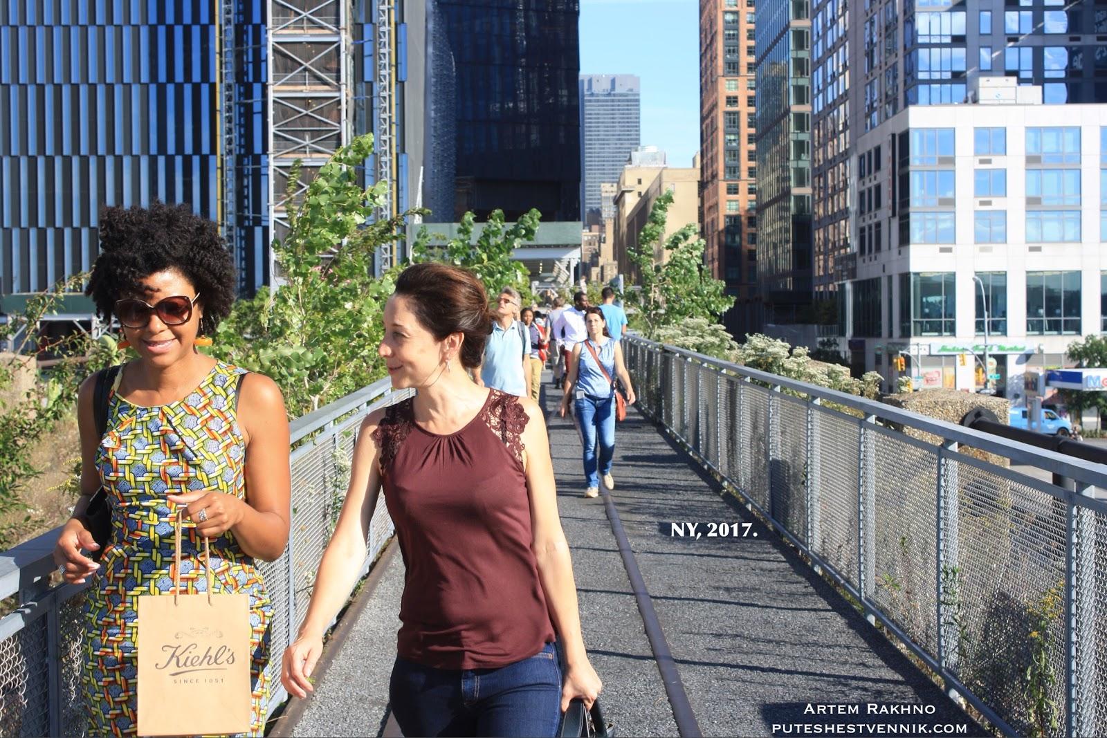 Жительницы Нью-Йорка в парке Хай-Лайн