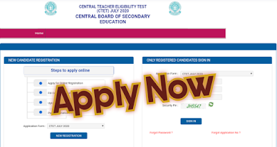 CTET July 2020 Recruitment Online Form - sarkarinaukariexam