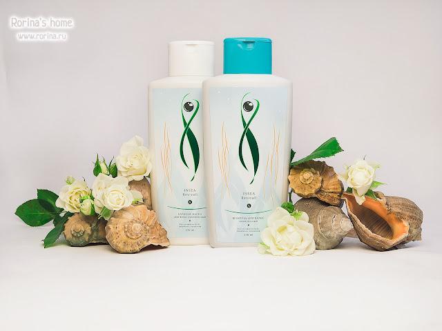 Комплекс для ухода за волосами INSEA: отзывы