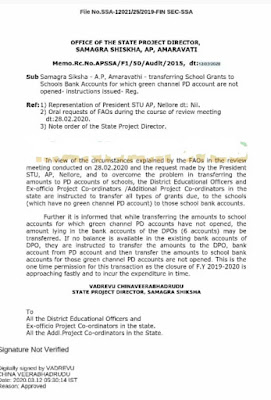 *Flash....* Transferring school grants to school bank accounts for which Green channel PD Accounts are not opened-instructions issued Rc.Samgra siksha, Dt.12/3/2020
