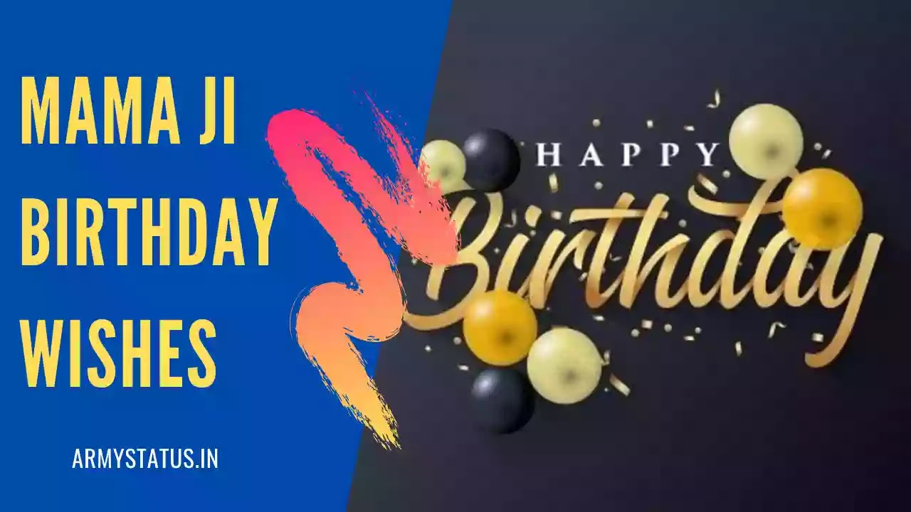 Mama ji Birthday Wishes in Hindi ( मामा जी को बर्थडे की शुभकामनाएं ) Messages Shayari Status मामा जी के बर्थडे की शुभकामनाएं