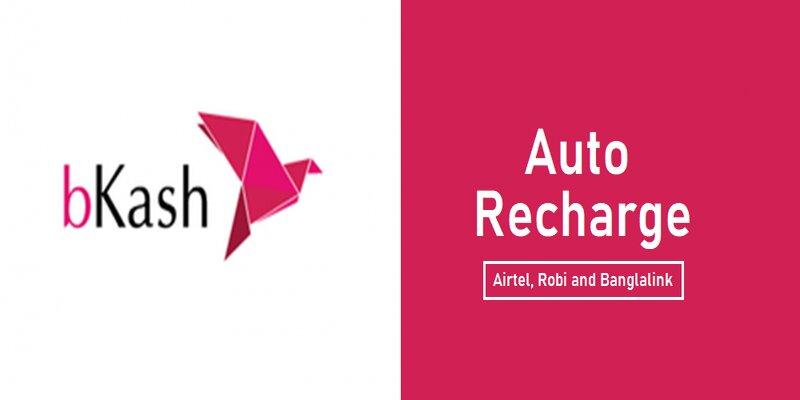 bKash Auto Recharge, How to enable bKash Auto Recharge, বিকাশ অটো রিচার্জ কিভাবে চালু করব