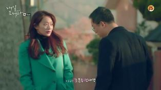 Sinopsis Tomorrow With You Episode 15 Part 1