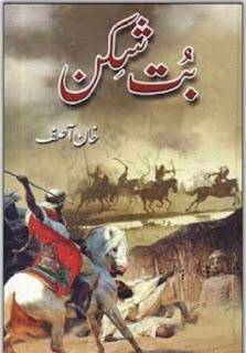 Butt Shikan Novel By Khan Asif