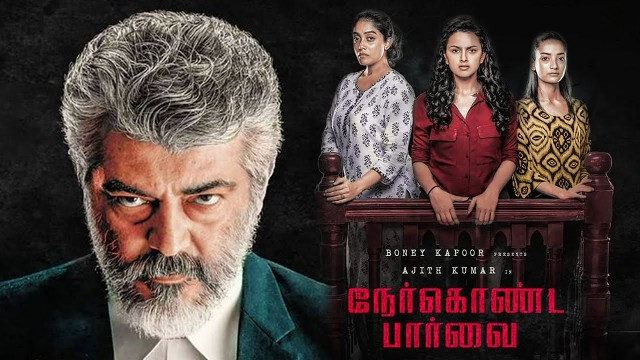 Nerkonda Paarvai next upcoming tamil movie first look, Poster of movie Ajit, Shraddha, Vidya download first look Poster, release date