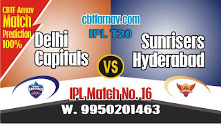 IPL 2019 16th Match SRH vs DC Prediction Who Win Today DC vs SRH