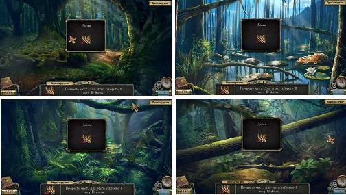 сбор досок для разрушенного моста в игре тьма и пламя враг в отражении