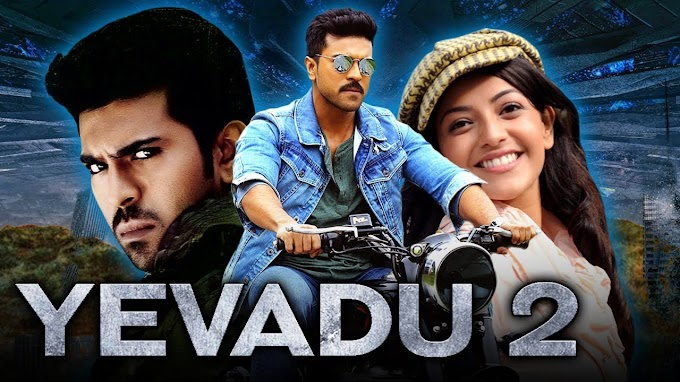 Download Yevadu 2 2016 Hindi Dubbed Full Movie Ram Charan,  Kajal Aggarwal