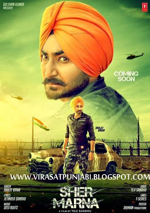 Sher Marna Ranjit Bawa New Song Movie Toofan Singh