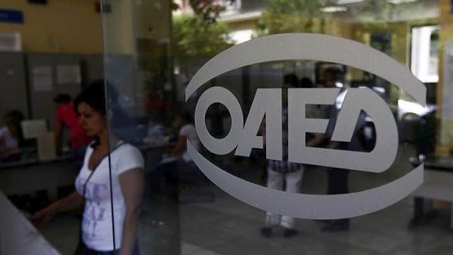 Ξεκινούν στις 31 Οκτωβρίου οι αιτήσεις για πρόσληψη 2.300 ανέργων σε θέσεις κοινωφελούς εργασίας