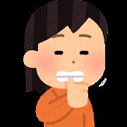 爪を噛む人のイラスト(女性)