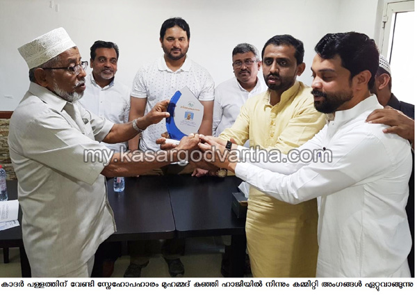 Kerala, News, Pallam Railway Underway, Appreciation, Felicitaion, Kasargod, UAE Kasargod Pallam Muslim Jama-ath office bearers