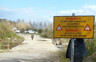 Δήμος Μεσσήνης:  πινακίδες με προειδοποιητικό περιεχόμενο πλημμύρας