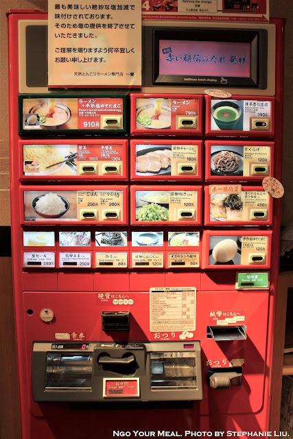 Order Machine at Ichiran Ramen in Tokyo, Japan