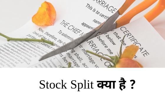 Stock Split Definition | Stock Split Meaning