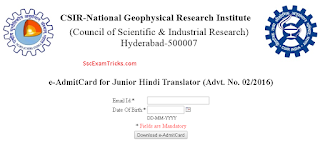 ngri junior hindi translator