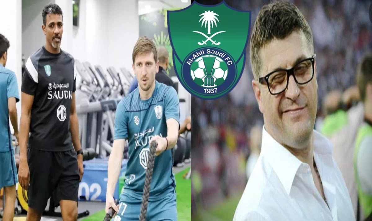 الاهلى السعودي ومفاجئة المدرب الجديد