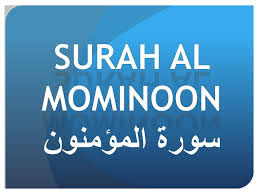 benefits of surah mominoon in urdu
