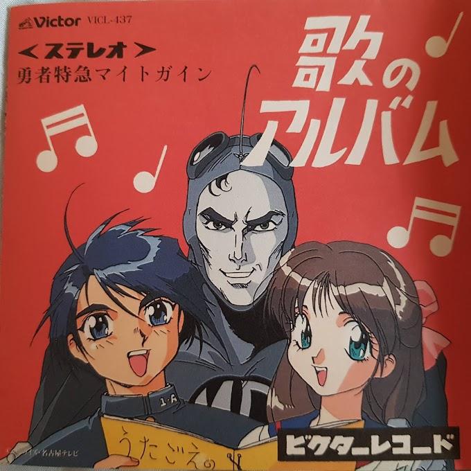 Download Yuusha-tokkyuu Might Gaine  Uta no Album