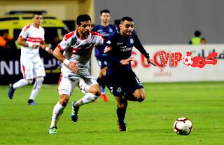الزمالك وبيراميدز نهائي كأس مصر hdkoora