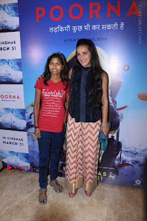 The Red Carpet Of The Special Screening Of Poorna  0032.JPG