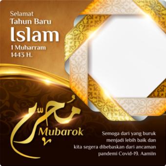 Desain Twibbon Tahun Baru Islam 1443 H Elegant - arnaim.com 2021 (1)