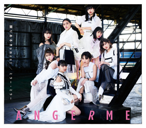 ANGERME - Kagiriaru Moment