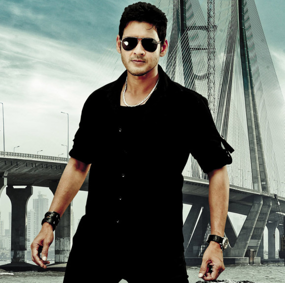 Tollywood Actor Mahesh Babu HD Images