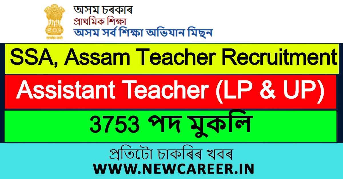 SSA, Assam Teacher Recruitment 2020 : Apply For 3753 Assistant Teacher (LP & UP) Vacancy