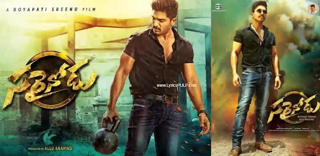 Sarainodu Movie Songs - Telugu Lyrics