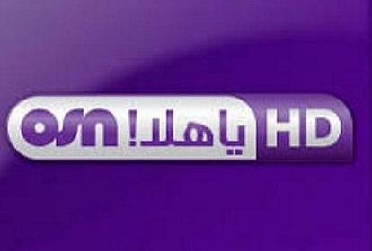 تردد قناة ياهلا دراما علي القمر الصناعي النايل سات