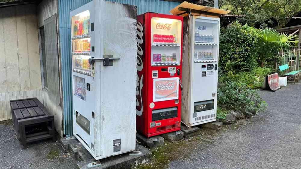 滝沢園 自動販売機
