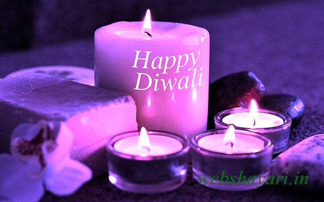 happy diwali wallaper