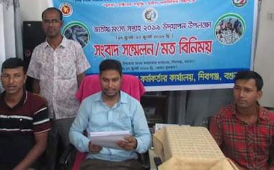 শিবগঞ্জ উপজেলা মৎস্য অফিসের সংবাদ সম্মেলন