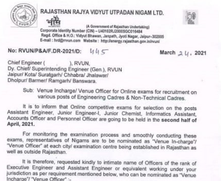Rajasthan RVPNL RVUNL Exam date 2021  Rajasthan Vidyut Vibhag Exam Date 2021