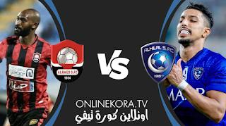 مشاهدة مباراة الهلال والرائد بث مباشر اليوم 07-12-2020 في دوري كأس الأمير محمد بن سلمان