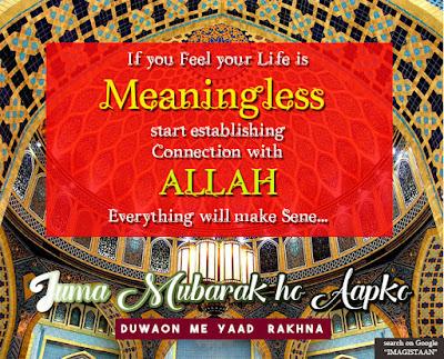 Juma Mubarak Status with Nice Quotes, Beautiful Islamic Motivational Quotes